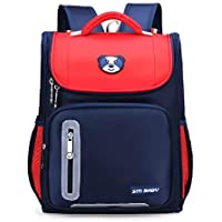 JIUFENG Kids School Bag Lightweight Backpack for Schoolchild