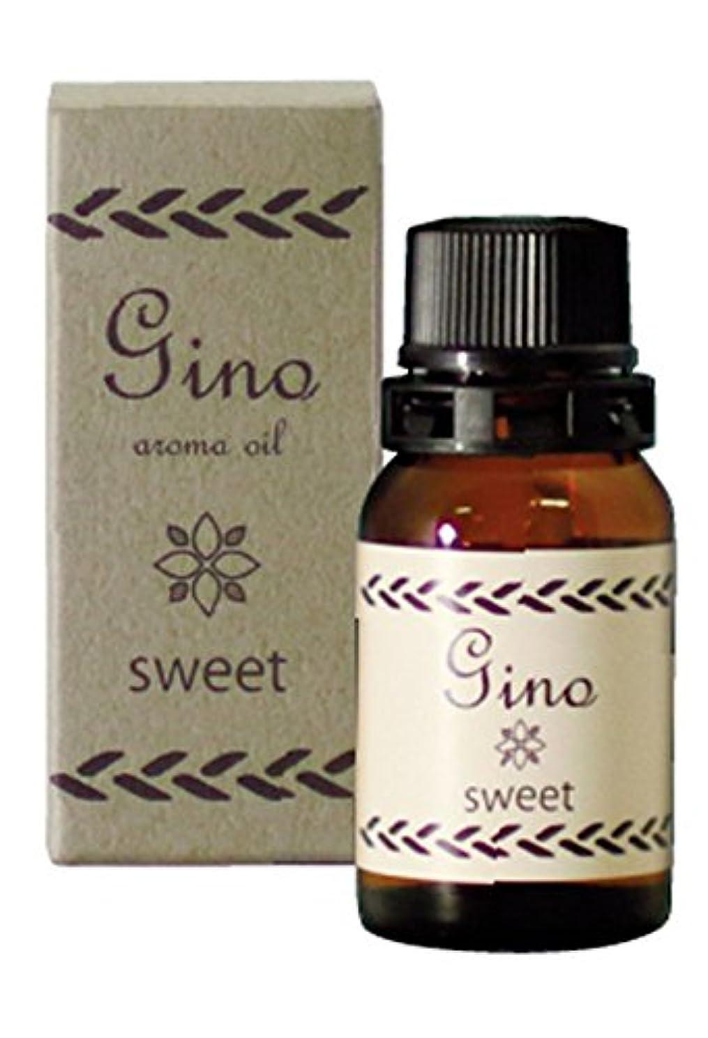 欠点曲線業界ginoアロマオイル 10ml sweet