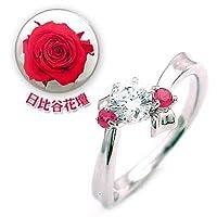 【SUEHIRO】 (婚約指輪) ダイヤモンド プラチナエンゲージリング(7月誕生石) ルビー(日比谷花壇誕生色バラ付) #15