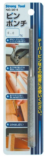 TooL) ピンポンチ 6.0mm 56-4/6