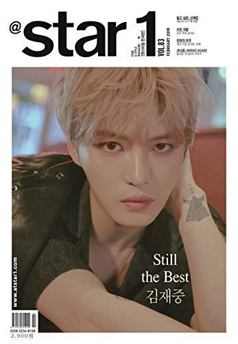 @star1(アットスタイル)2月号(2019) 表紙:キム・ジェジュン【4点構成】本册+記事翻訳+キム・ジェジュンポスター+キム・ジェジュンはがき 韓国雑誌 Kim Jae Joong
