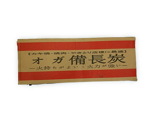【数量限定】オガ備長炭(1級)10kg