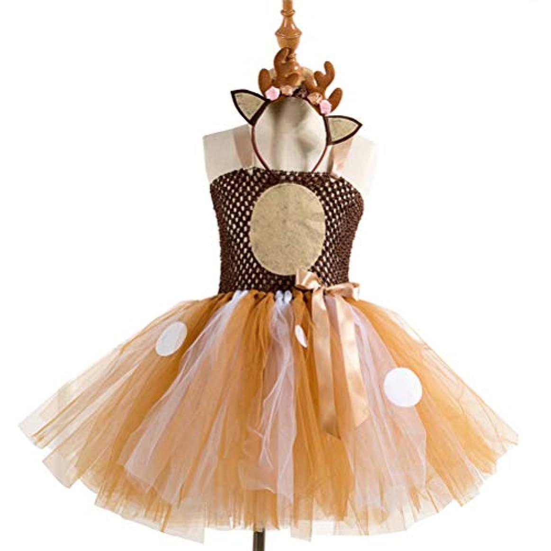 コマースキャベツ予言するAmosfunガールズドレスアップエルクコスチュームラブリーチュチュワンピースツーピース帽子セットガーゼスカート(5-8歳)