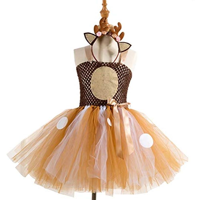 見出しカニ発明するAmosfunガールズドレスアップエルクコスチュームラブリーチュチュワンピースツーピース帽子セットガーゼスカート(5-8歳)