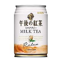 キリン 午後の紅茶 ミルクティー 280g 48缶