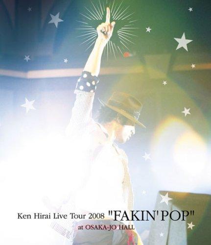 Ken Hirai Live Tour 2008 FAKIN...