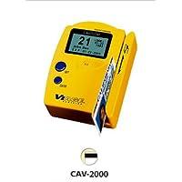 CARDCOM CAV-2000 Hand-Held I.D. Verifier w/ MSR, Graphic LCD Display, by Viage
