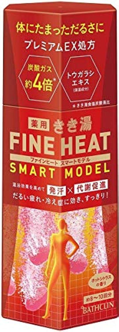 終わり遺産誤解きき湯 ファインヒートスマートモデル 400g × 3個セット