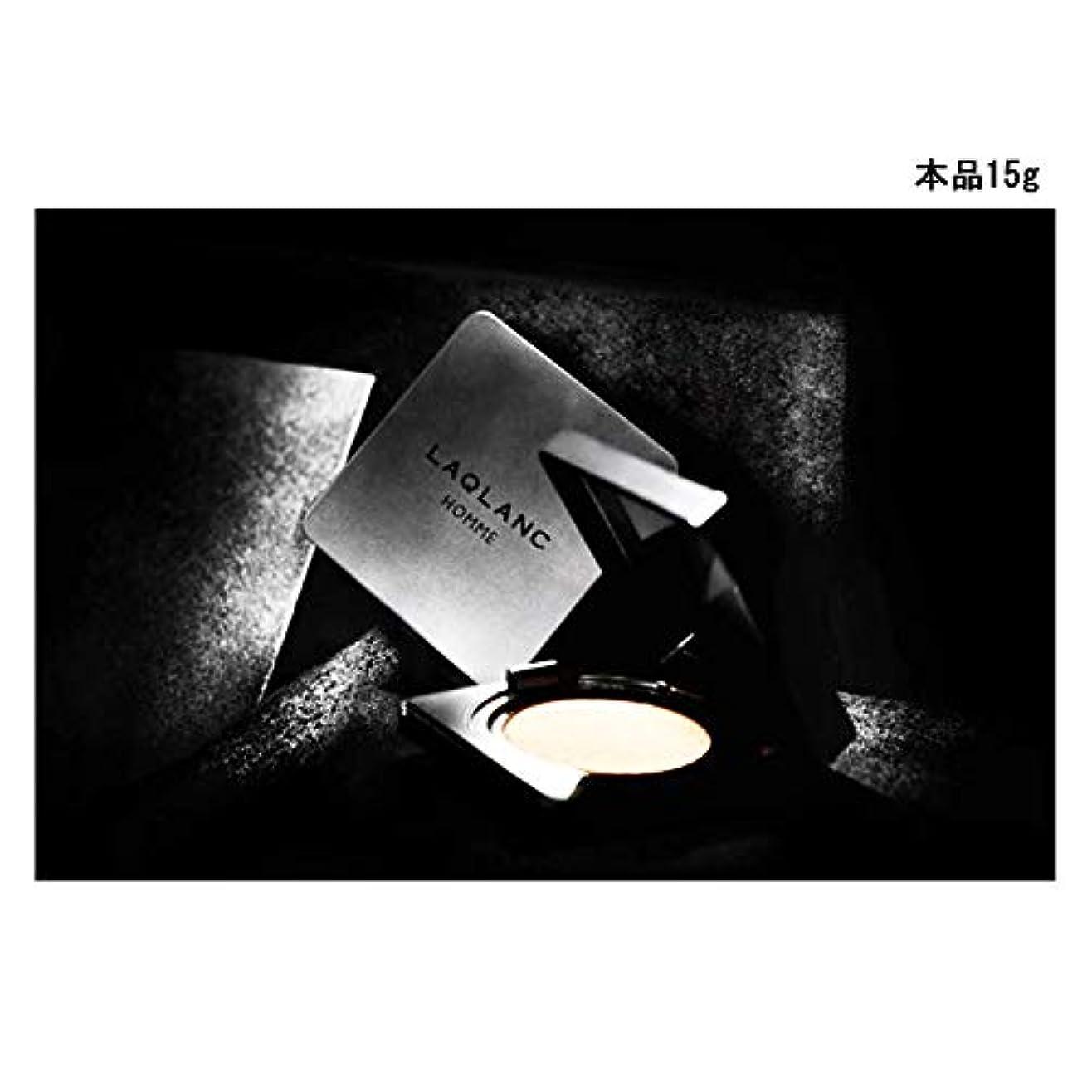 寝てる落花生層(Laqlanc)大人気 10秒完成 ナチュラル 肌色アップ 紫外線遮断 ホワイトニング 男性 エアクッション 15g [海外配送品] [並行輸入品]