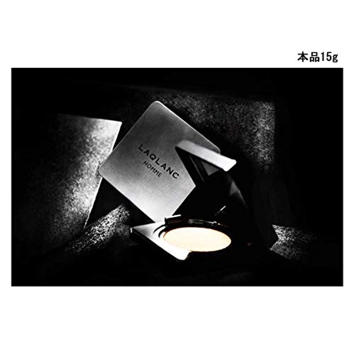 自明化粧視聴者(Laqlanc)大人気 10秒完成 ナチュラル 肌色アップ 紫外線遮断 ホワイトニング 男性 エアクッション 15g [海外配送品] [並行輸入品]