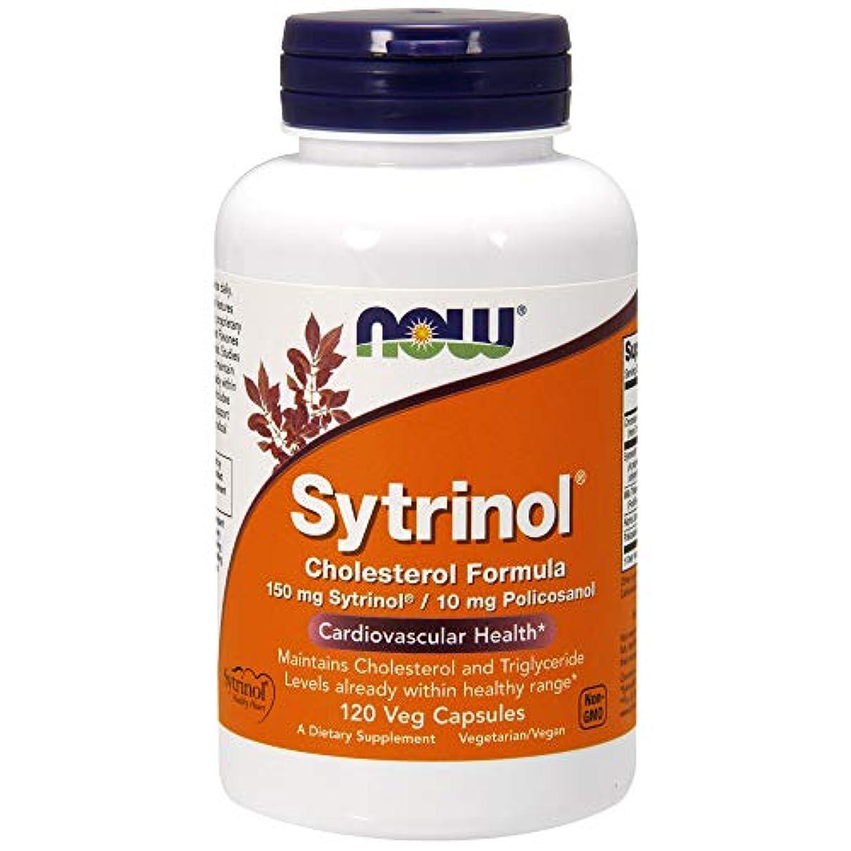 鋭くプロジェクター引き出す海外直送品 Now Foods Sytrinol, 120 Vcaps 150 mg