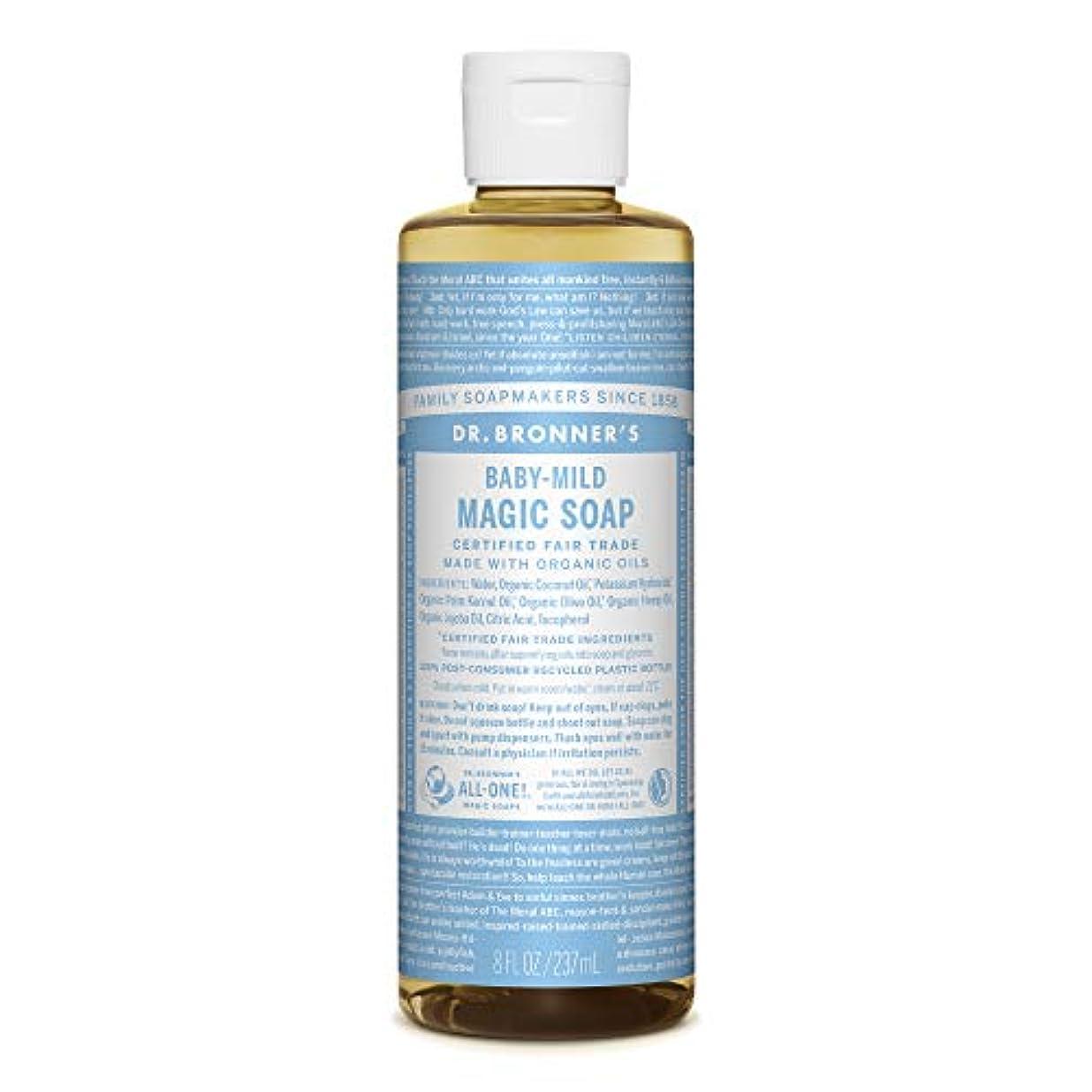 バスルーム保護シダドクターブロナー マジックソープ BA(ベビーマイルド) 無香料 237ml オーガニックソープ