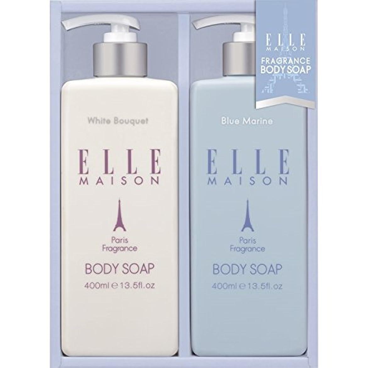 ELLE MAISON ボディソープギフト EBS-10 【保湿 いい匂い うるおい 液体 しっとり 良い香り やさしい 女性 贅沢 全身 美肌 詰め合わせ お風呂 バスタイム 洗う 美容】