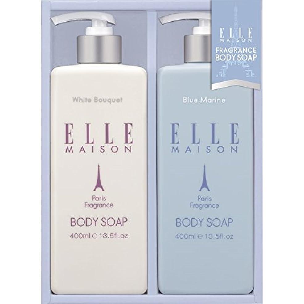 照らす器官予測ELLE MAISON ボディソープギフト EBS-10 【保湿 いい匂い うるおい 液体 しっとり 良い香り やさしい 女性 贅沢 全身 美肌 詰め合わせ お風呂 バスタイム 洗う 美容】