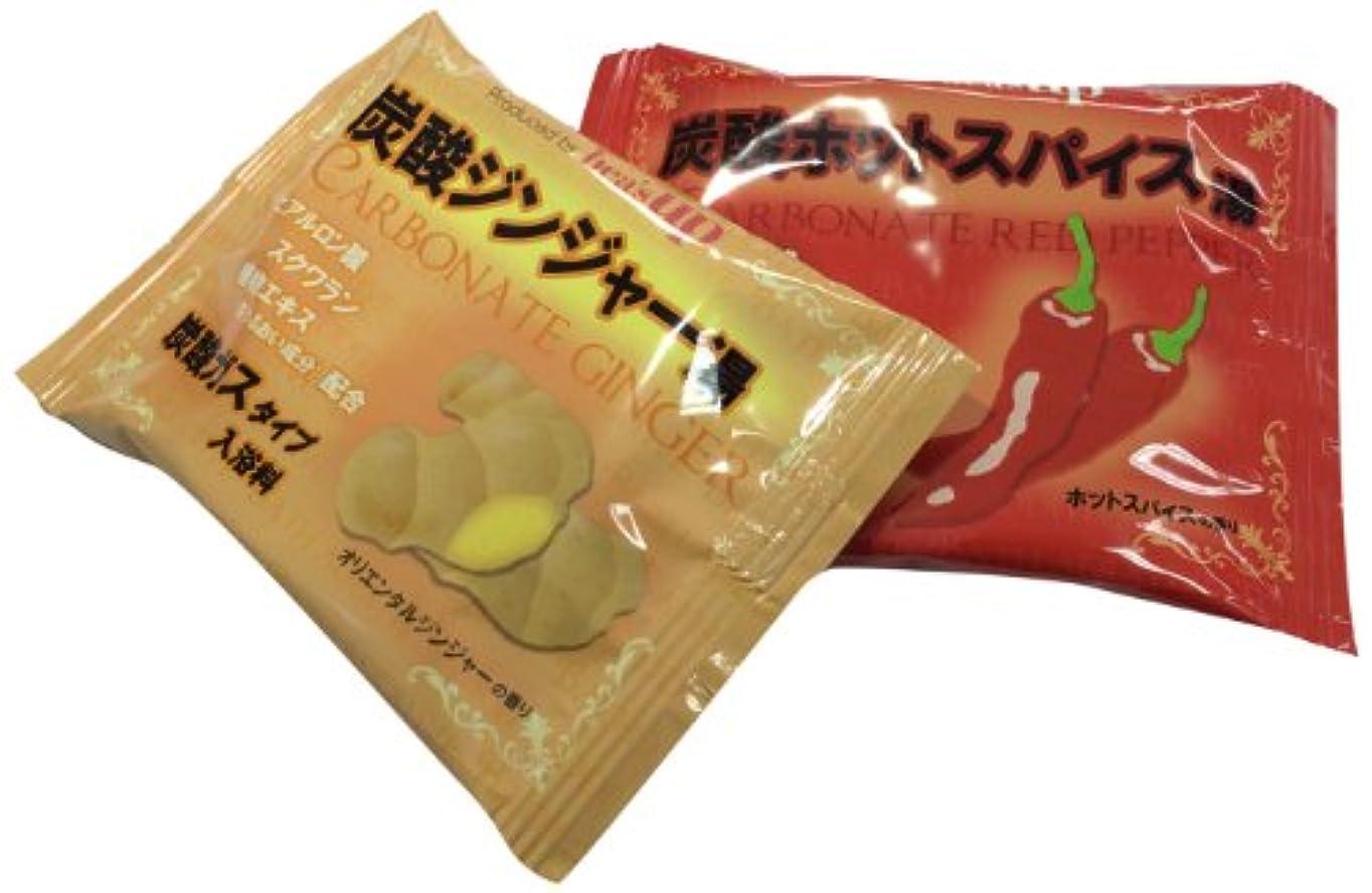 幻影混合乳製品炭酸バスタブレットセット
