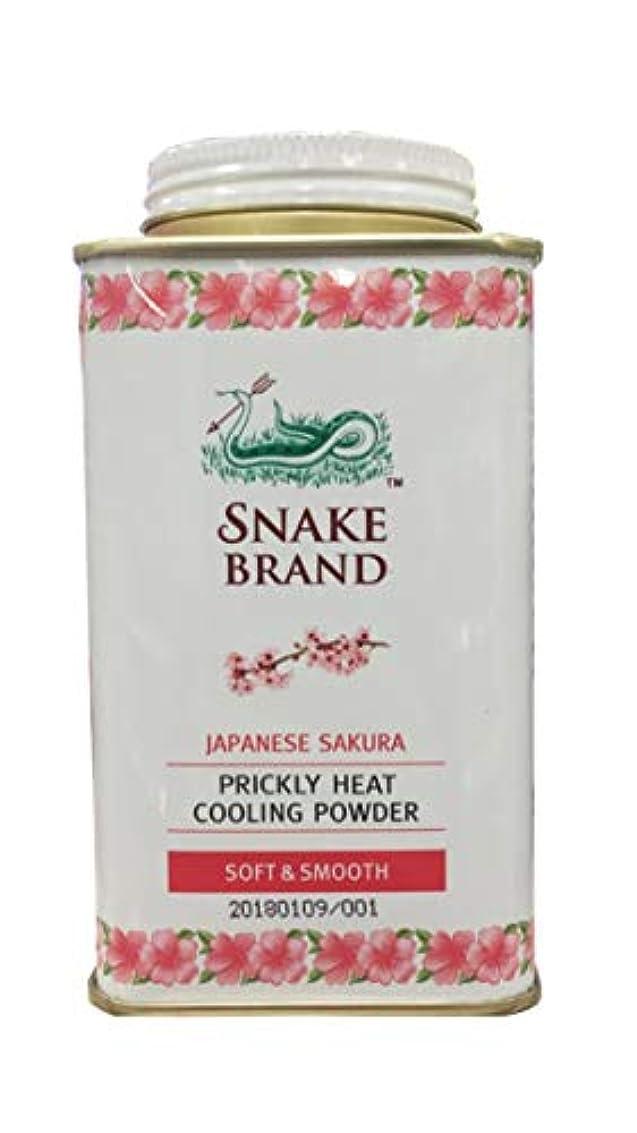 役員補助金多様なPrickly Heat Cooling Fresh Refreshing Body Powder Skin Moisture Snake Brand Japanese Sakura Soft Smooth140g ぷらっと...