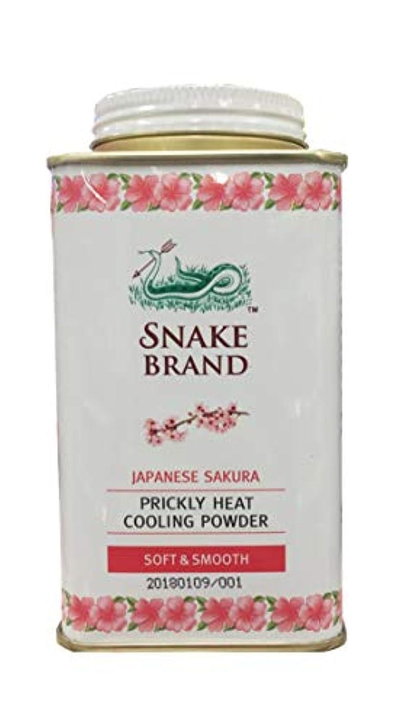 私たち不条理砂Prickly Heat Cooling Fresh Refreshing Body Powder Skin Moisture Snake Brand Japanese Sakura Soft Smooth140g ぷらっと...