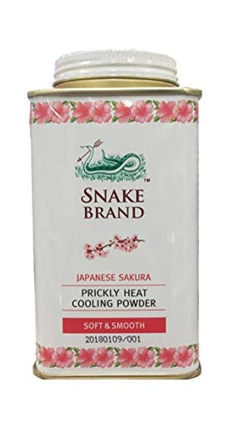 Prickly Heat Cooling Fresh Refreshing Body Powder Skin Moisture Snake Brand Japanese Sakura Soft Smooth140g ぷらっと...