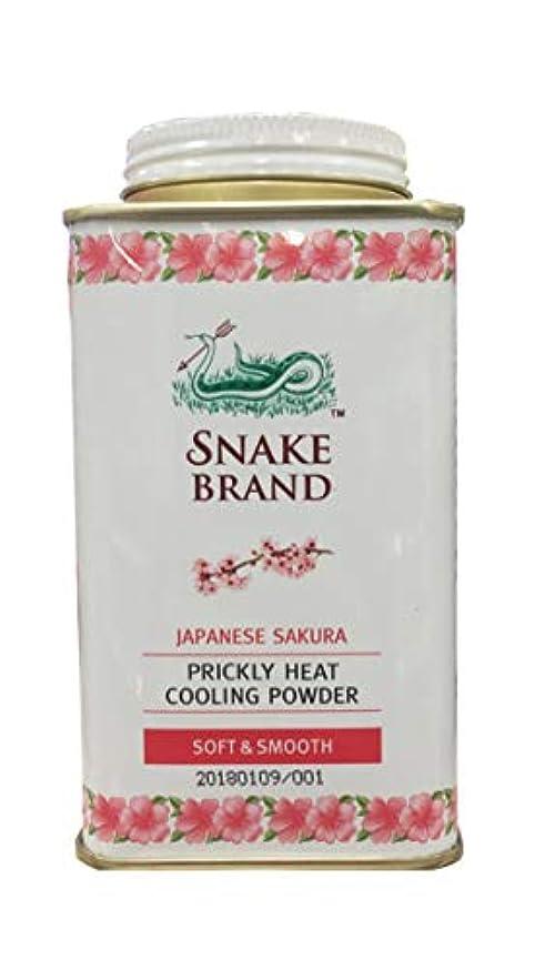 日付付き居間猟犬Prickly Heat Cooling Fresh Refreshing Body Powder Skin Moisture Snake Brand Japanese Sakura Soft Smooth140g ぷらっと...