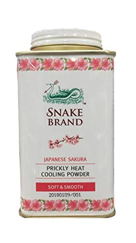 連続的ドックそこPrickly Heat Cooling Fresh Refreshing Body Powder Skin Moisture Snake Brand Japanese Sakura Soft Smooth140g ぷらっと...