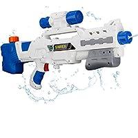 SIMREX 528 水鉄砲 超強力飛距離 高性能 ウォーターガン [ブルー]