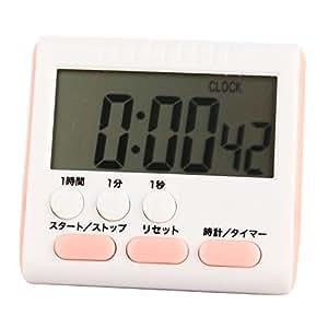 デジタルタイマー キッチンタイマー Abestbox® 大画面タイマー 時計付 料理用 時分秒設定 スタンド 機能 タイマー (レッド)