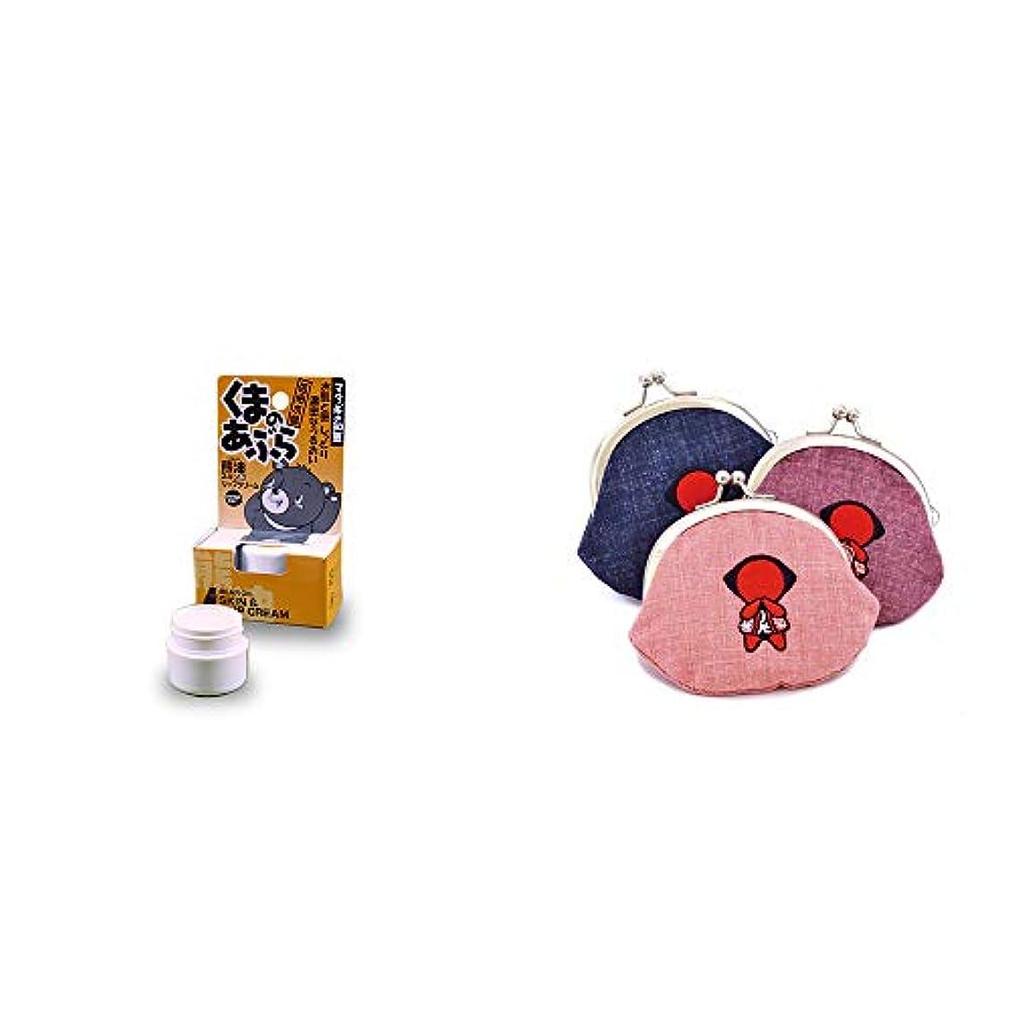 ピンク逃す壮大[2点セット] 信州木曽 くまのあぶら 熊油スキン&リップクリーム(9g)?おねがいさるぼぼ がまぐち【紺】
