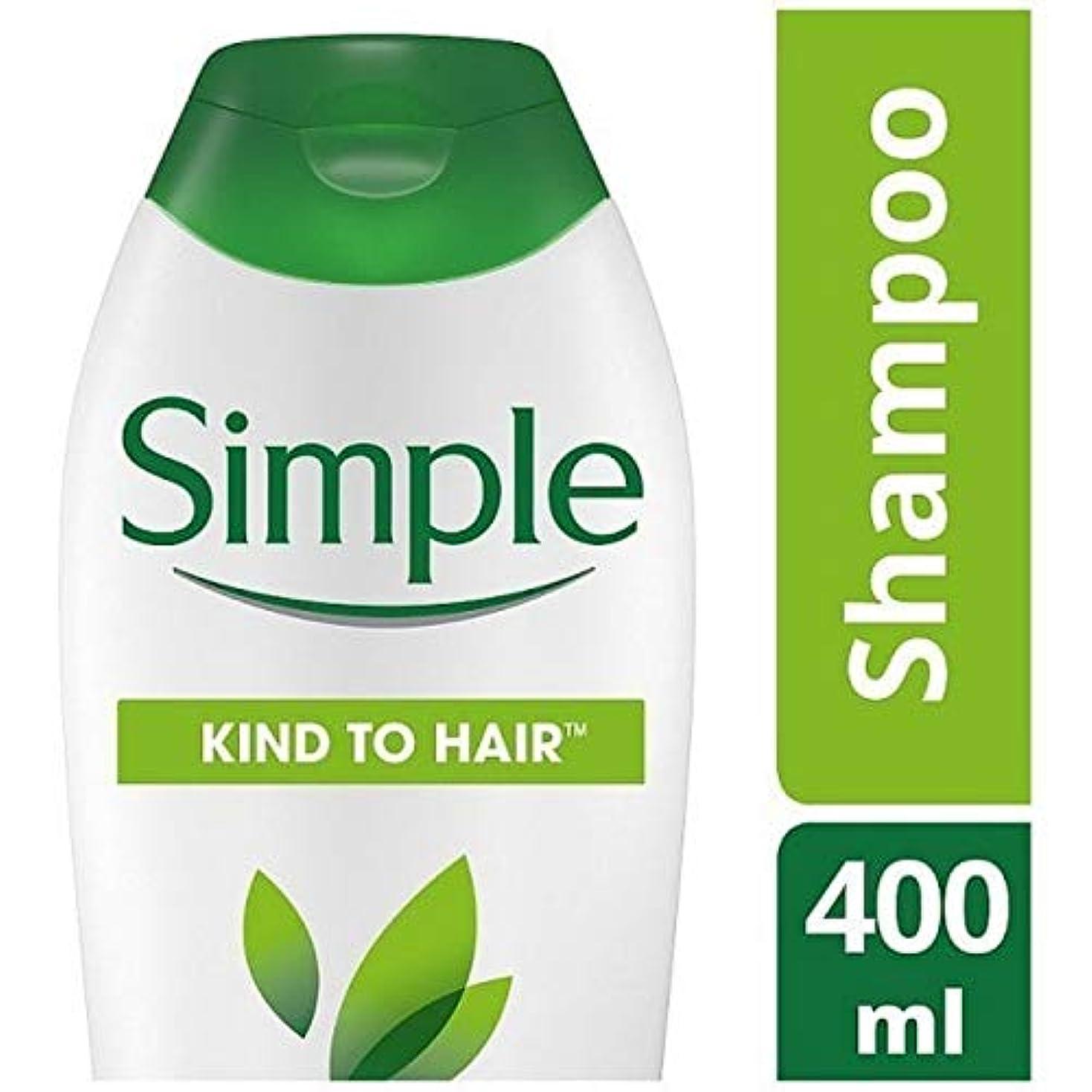 悪意のある鼻アンプ[Simple ] シンプルなシャンプー優しくケア400ミリリットル - Simple Shampoo Gentle Care 400ml [並行輸入品]