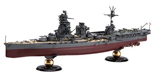 1/700 帝国海軍シリーズ No.29 日本海軍航空戦艦 伊勢 フルハルモデル