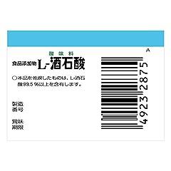 健栄製薬 L-酒石酸 50g