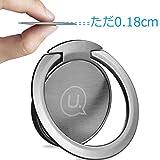 スマホリング ホールドリング 指輪リング スタンド機能 高品質超薄型 360°回転 ハンドガード...
