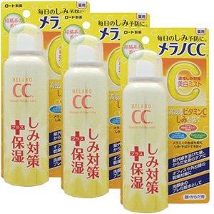 【3個】メラノCC薬用しみ対策美白ミスト化粧水100gx3個