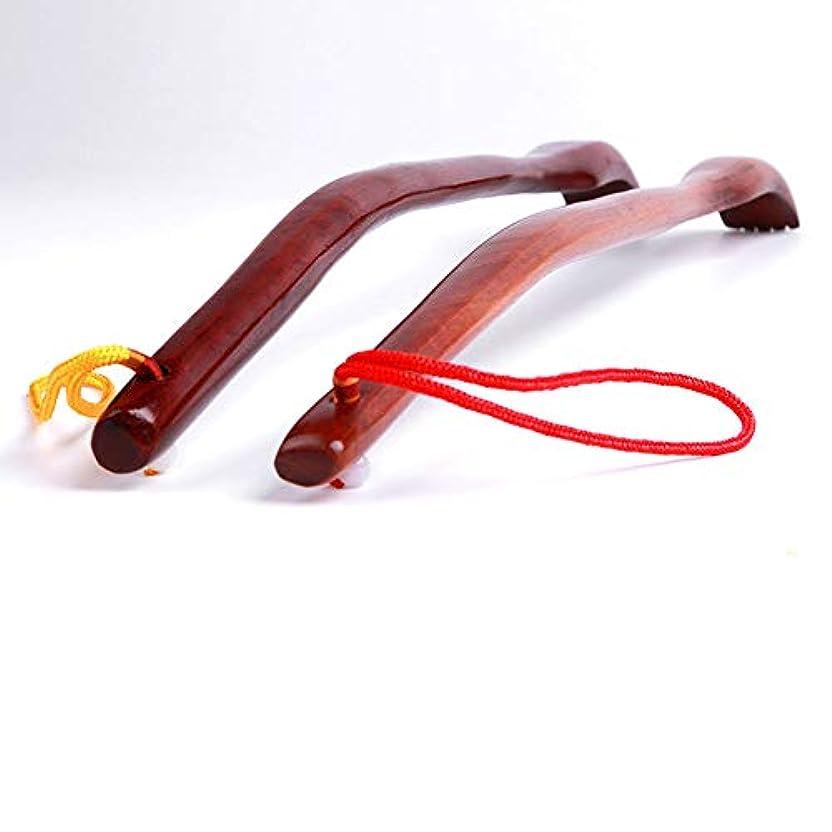 ヘルシースポーツマンベルベットRuby背中掻きブラシ 木製 まごのて 敬老の日 プレゼント高人気 背中かゆみを止め マッサージ用