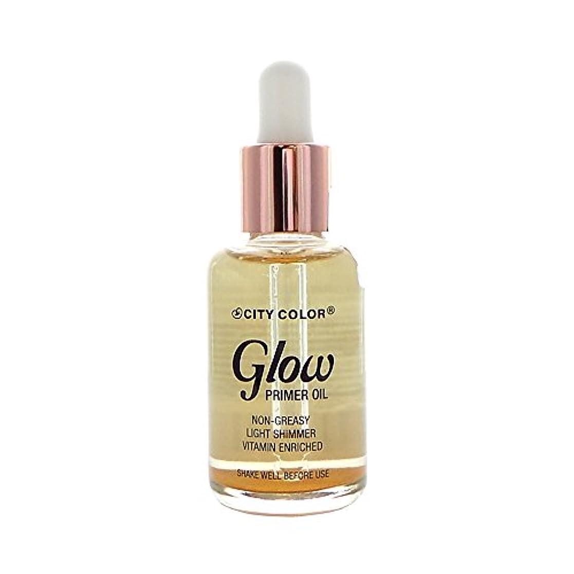 禁じる不従順植物の(6 Pack) CITY COLOR Glow Primer Oil (並行輸入品)