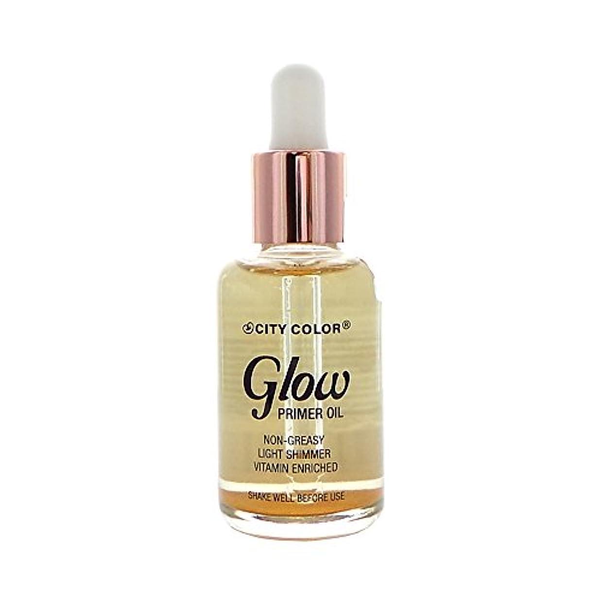 インストラクターホバート円形(3 Pack) CITY COLOR Glow Primer Oil (並行輸入品)