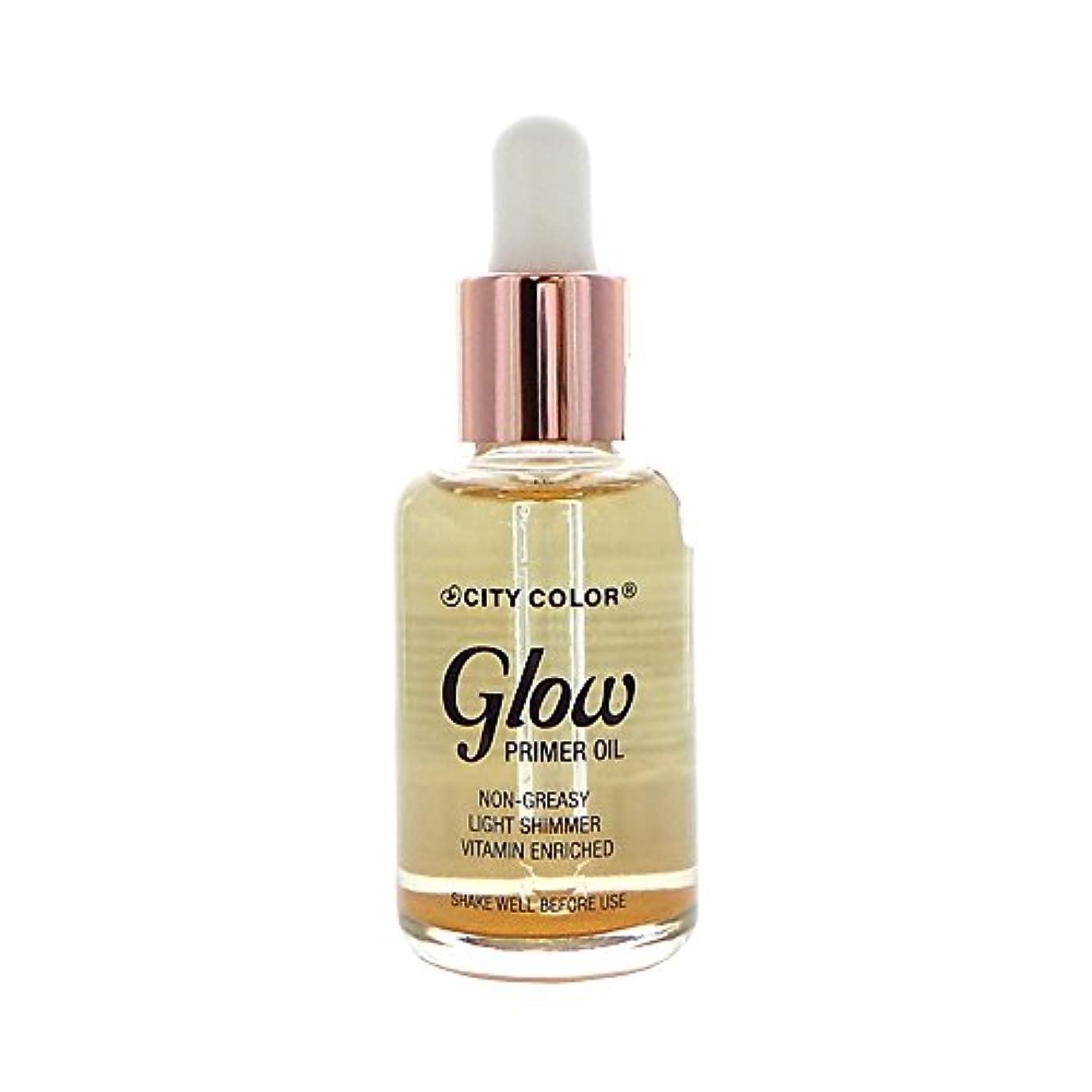 バラ色エレベーター南(6 Pack) CITY COLOR Glow Primer Oil (並行輸入品)