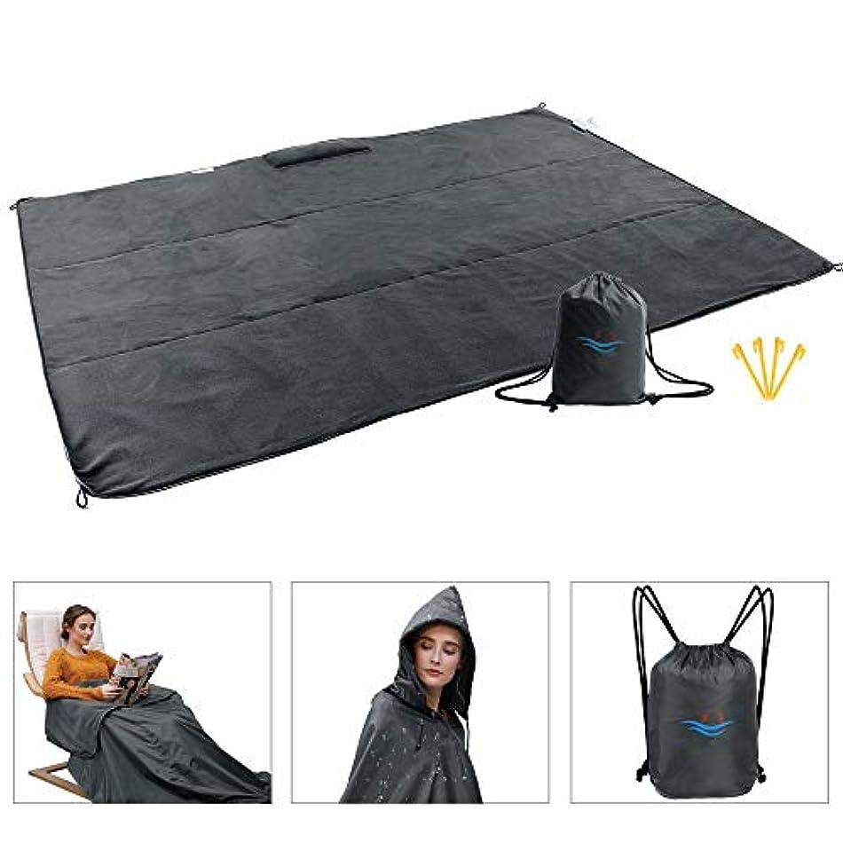 テロ比喩段階アウトドアフード付き毛布多機能防水レインコートピクニックマットポータブルウェアラブルキャンプ防水シート折りたたみ式キャリングブランケット