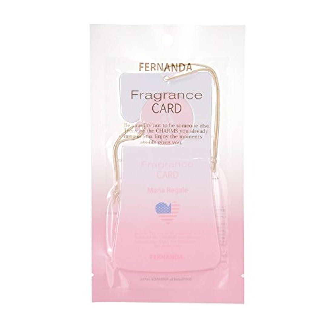 マイルストーン令状蘇生するFERNANDA(フェルナンダ) Fragrance Card Maria Regale (フレグランスカード マリアリゲル)