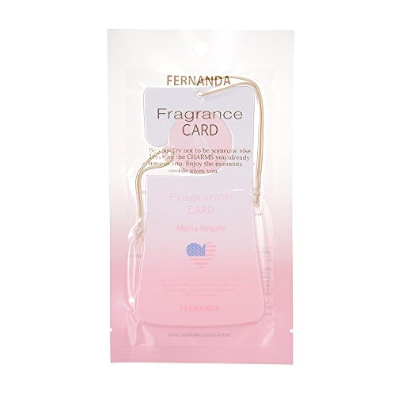 ストラップ暴露する海里FERNANDA(フェルナンダ) Fragrance Card Maria Regale (フレグランスカード マリアリゲル)