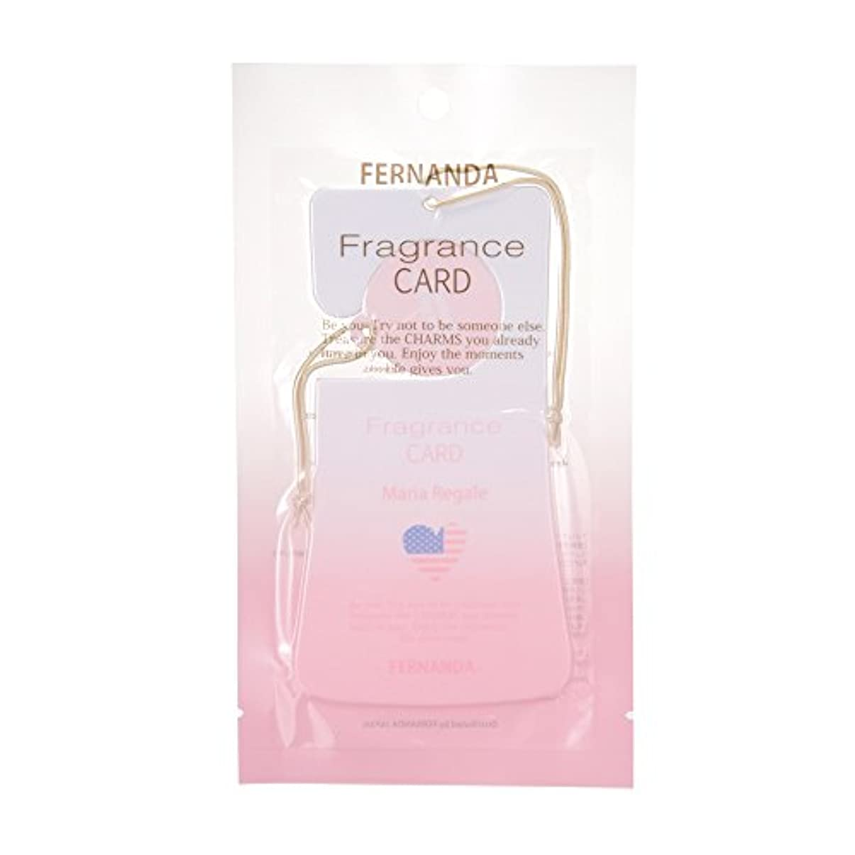 効果的訪問不正直FERNANDA(フェルナンダ) Fragrance Card Maria Regale (フレグランスカード マリアリゲル)