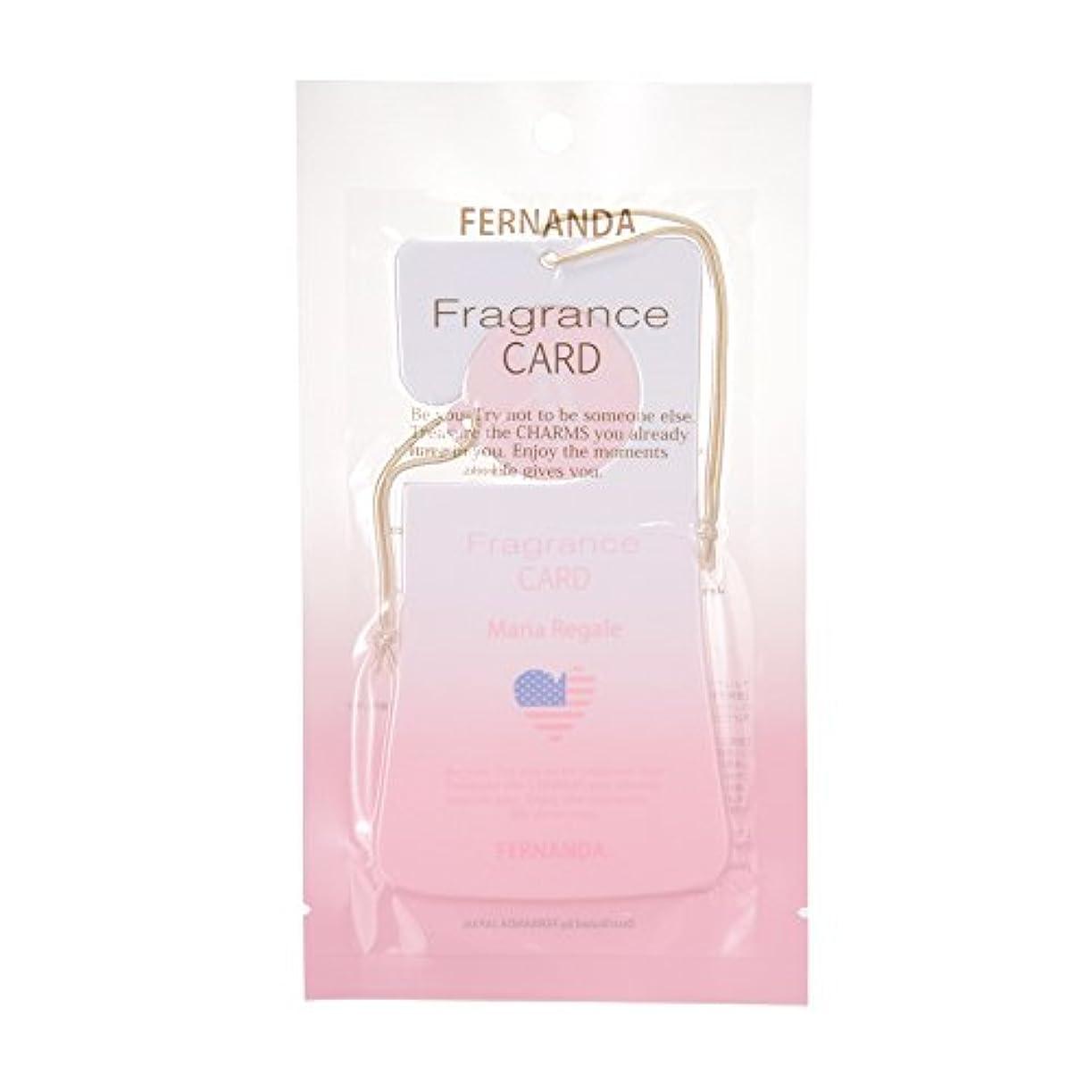 悪化させるペースト日常的にFERNANDA(フェルナンダ) Fragrance Card Maria Regale (フレグランスカード マリアリゲル)