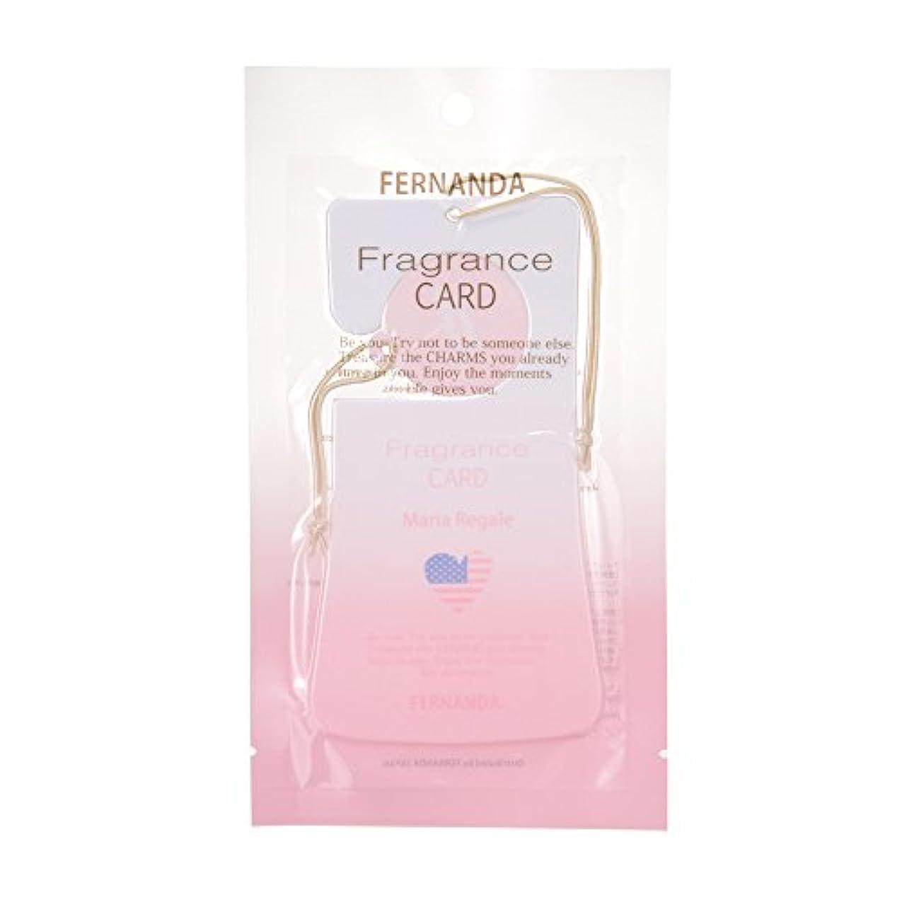知覚する理論見積りFERNANDA(フェルナンダ) Fragrance Card Maria Regale (フレグランスカード マリアリゲル)