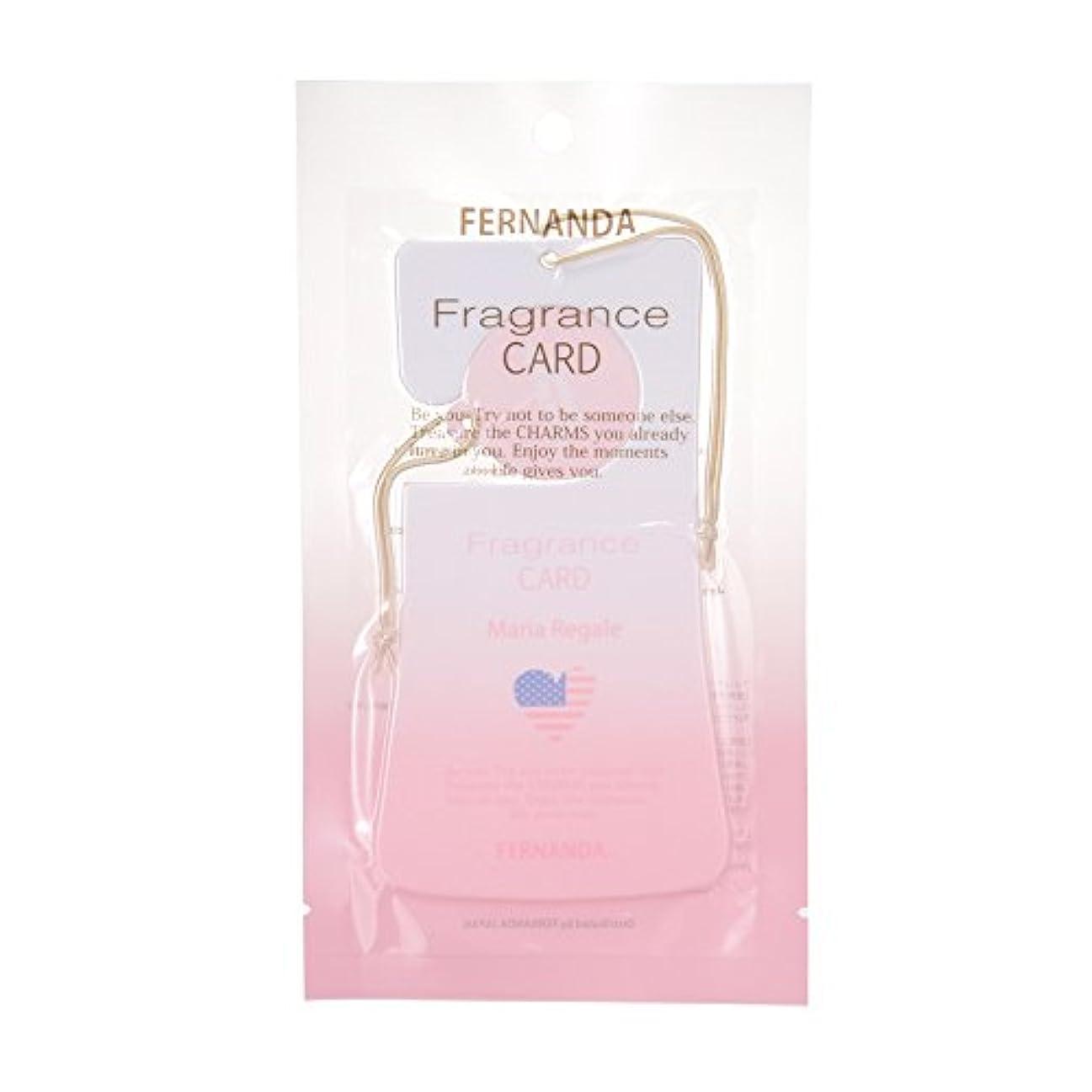 条件付き余裕がある掃くFERNANDA(フェルナンダ) Fragrance Card Maria Regale (フレグランスカード マリアリゲル)
