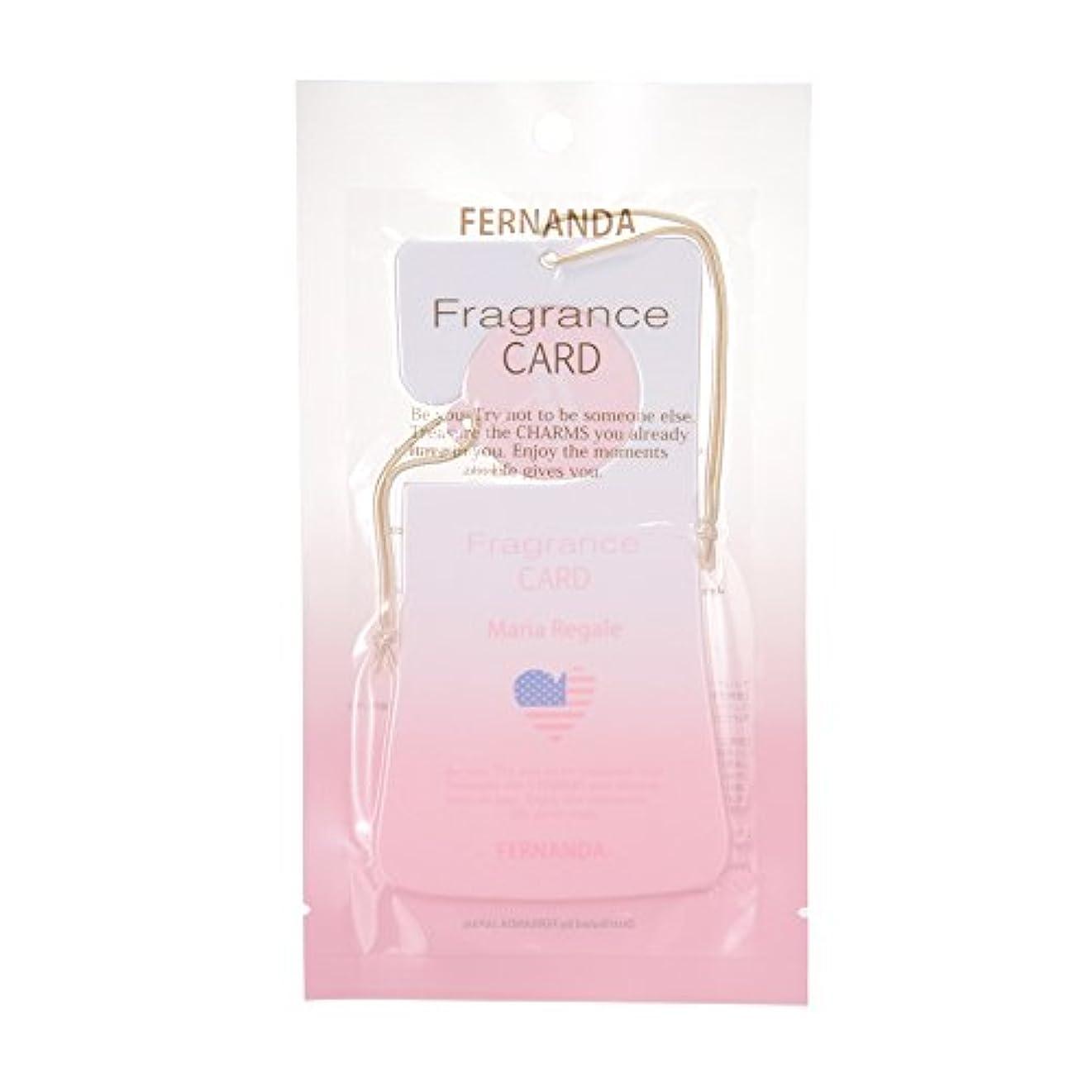 シニス風邪をひく出席FERNANDA(フェルナンダ) Fragrance Card Maria Regale (フレグランスカード マリアリゲル)