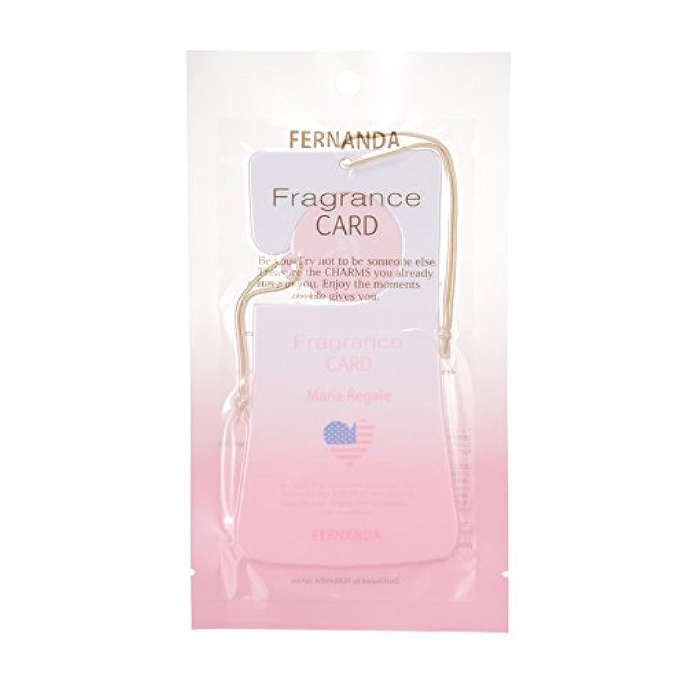 夜落胆させるグレーFERNANDA(フェルナンダ) Fragrance Card Maria Regale (フレグランスカード マリアリゲル)