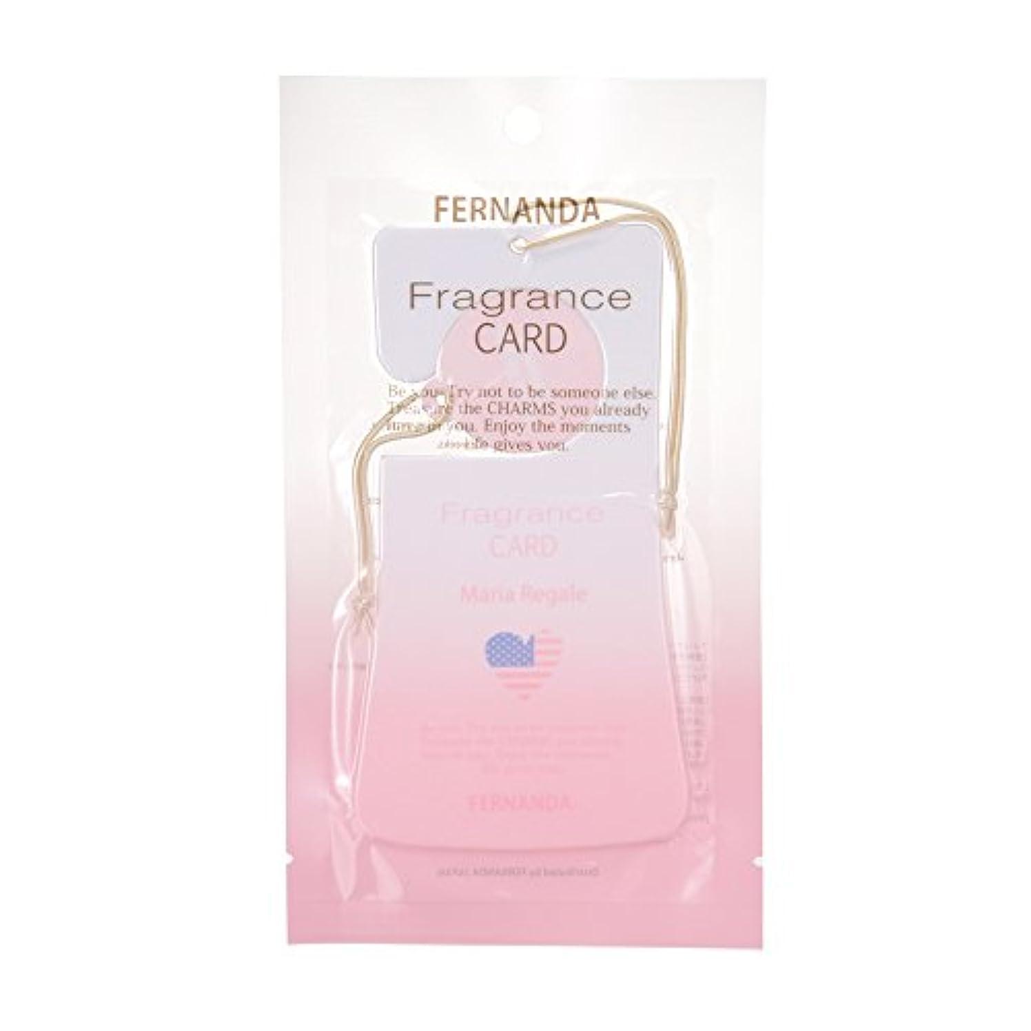 臭い水曜日彼らのものFERNANDA(フェルナンダ) Fragrance Card Maria Regale (フレグランスカード マリアリゲル)