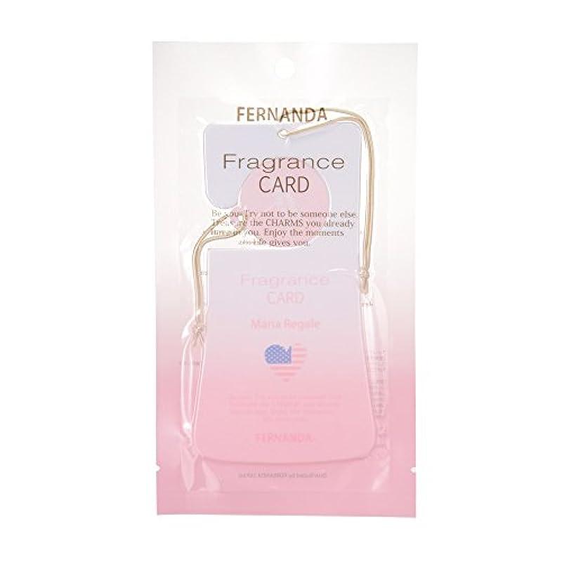 膨張する言語潜在的なFERNANDA(フェルナンダ) Fragrance Card Maria Regale (フレグランスカード マリアリゲル)
