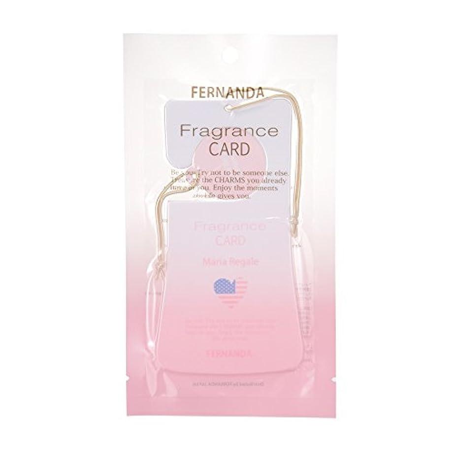 巧みなファブリック首相FERNANDA(フェルナンダ) Fragrance Card Maria Regale (フレグランスカード マリアリゲル)