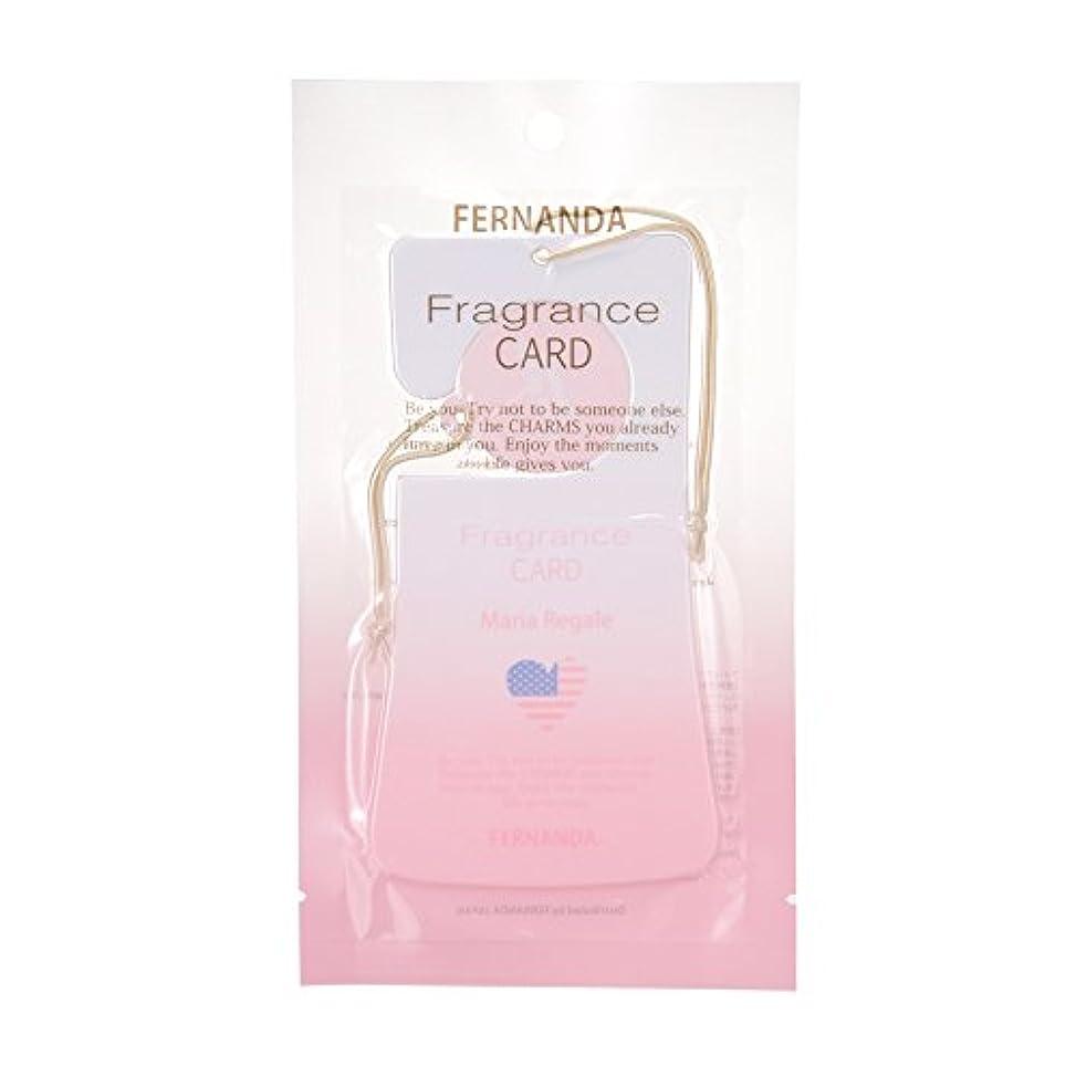 接尾辞同じ顎FERNANDA(フェルナンダ) Fragrance Card Maria Regale (フレグランスカード マリアリゲル)