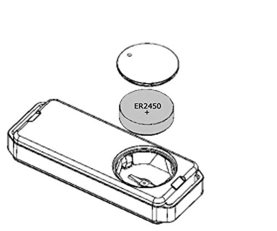 推定パスタコーチアズワン 超低温用データーロガー 専用電池(1個入) /3-3422-12